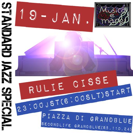 Rulie Cisse non-stop ・・・