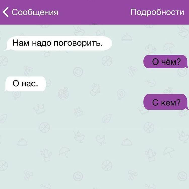 Короткие и веселые СМС-ки