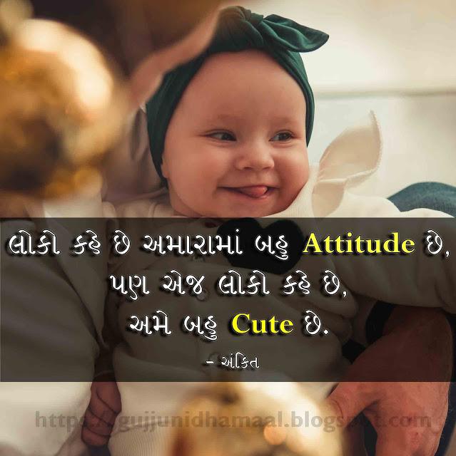 Gujrati Attitude Status 3