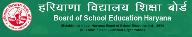 HBSE 12th Admit Card 2017