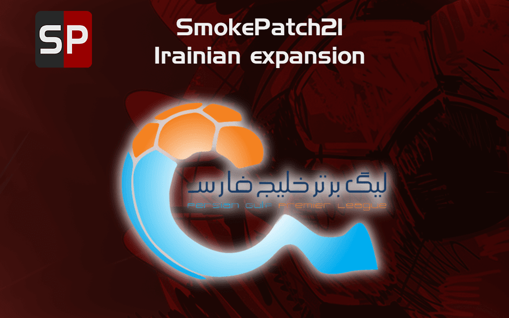 eFootball PES 2021 - Persian Gulf Pro League Patch ( smokepatch21 version 21.3.3 or newer)