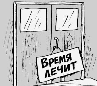 Профсоюз медработников в Костроме