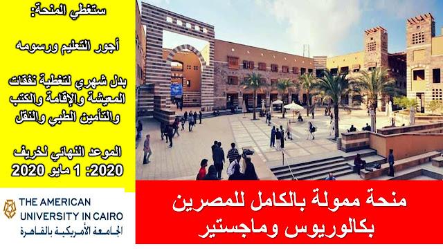 منحة محمد بن عبد الكريم عبدالله اللحيدان