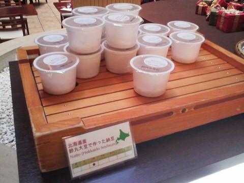 ビュッフェコーナー:納豆 ホテルエミシア札幌カフェ・ドム