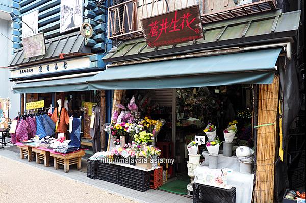 Flower Shop Yanaka Ginza