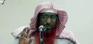 Abu Ahmad Saifuddin Bilal books