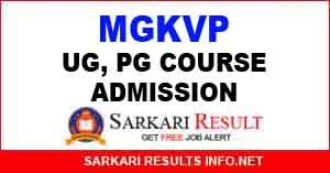 MGKVP UG, PG Course Admission Online Form 2021