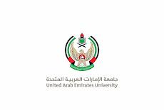 وظائف جامعة الامارات العربية المتحدة بالعين