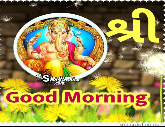 Lord Ganesh Ji HD 20 Images or Wallpapers and Photos for Whatsapp & Facebook Status