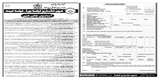 Ministry of Defence Production, Heavy Industries Taxilla Board Jobs 2021 ! Multiple Vacancies