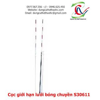 Cọc giới hạn lưới bóng chuyền S30611