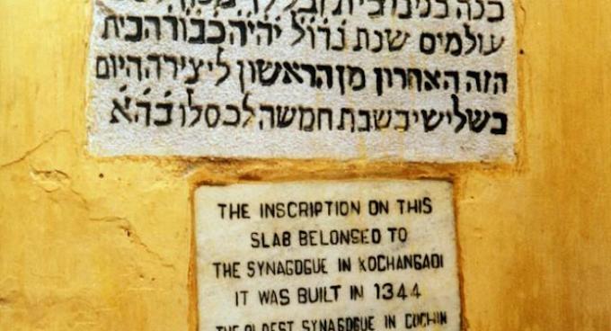 सबसे बड़ा सबक जो आधुनिक भारत इज़राइल से सीख सकता है