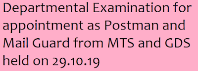 Departmental Examination for appointment as Postman and Mail Guard from MTS and GDS held on 29.10.19