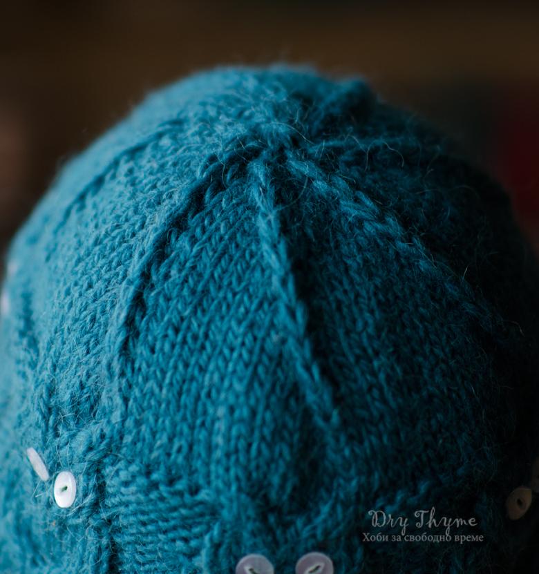 свивки за шапка