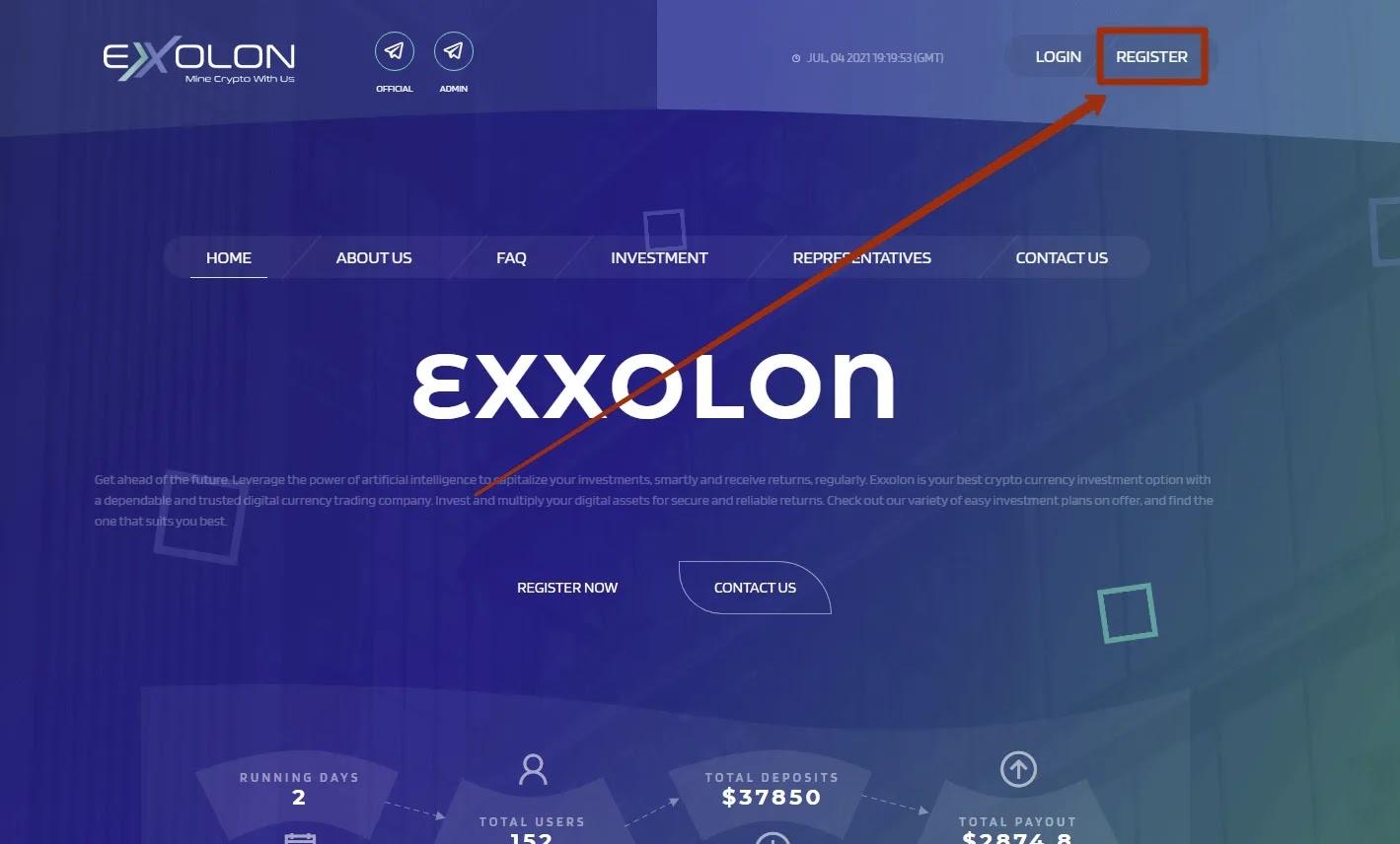 Регистрация в Exxolon