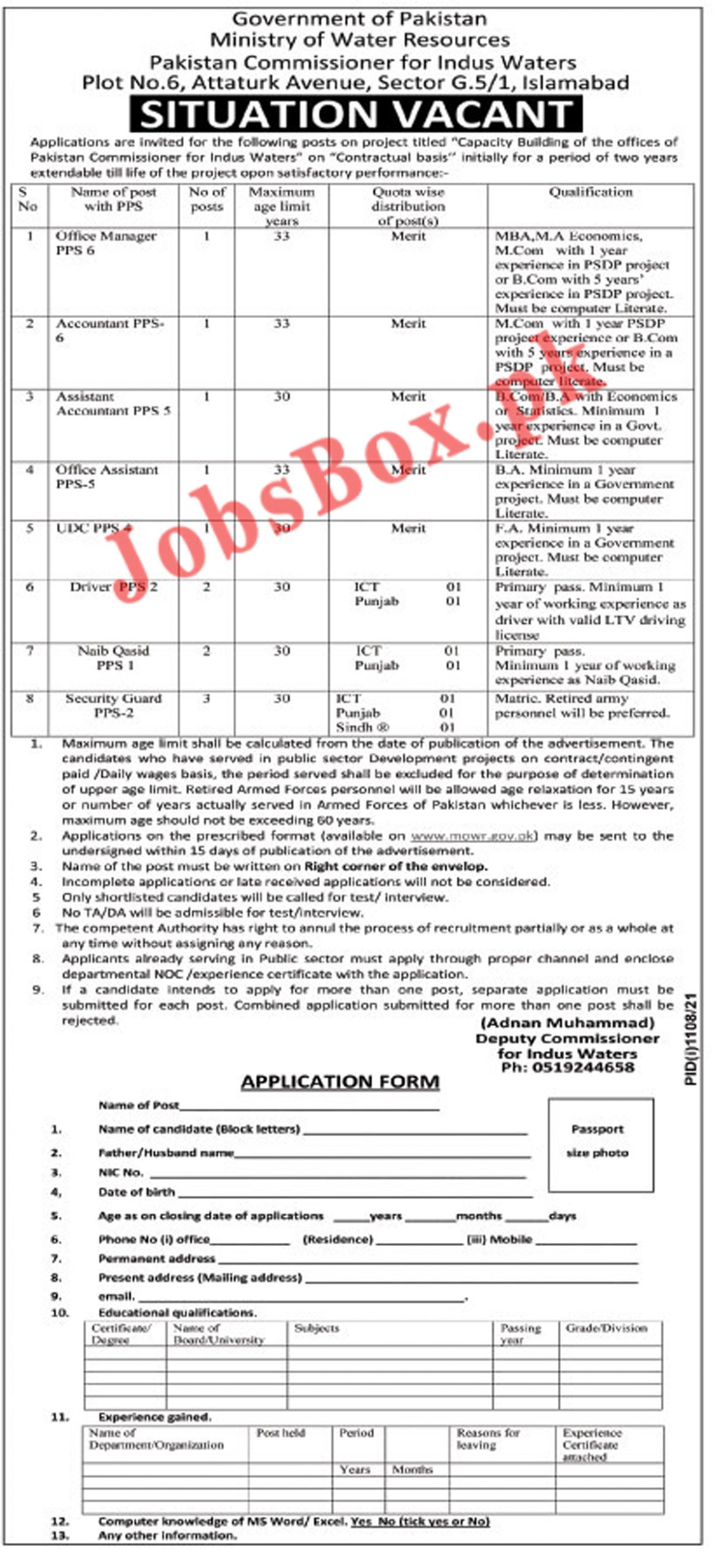 Ministry of Water Resources Jobs 2021 – Application Form via mowr.gov.pk