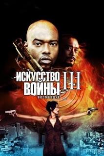 The Art of War III: Retribution (2009) Dual Audio Hindi-English x264 Esubs Bluray 480p [284MB]