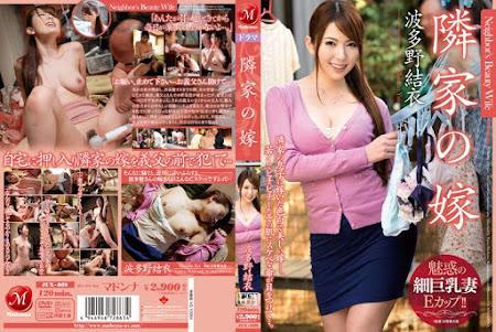 JUX-089   中文字幕 – 鄰家的媳婦 波多野結衣