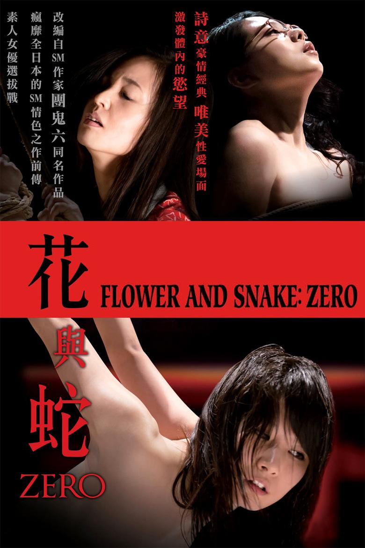 Flower & Snake Zero Full Japan 18+ JAV HD Watch Movie Online Free