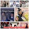أفضل مسلسلات صينية تاريخية على الاطلاق