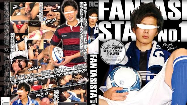 Men's Camp Fantasista No.1