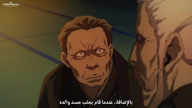 Donten ni Warau Gaiden: Movie 2 بلوراي 1080P أون لاين مترجم عربي تحميل و مشاهدة مباشرة