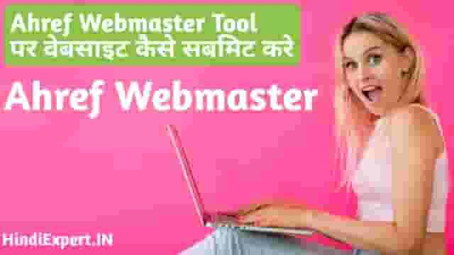 Ahref Webmaster Tool Me Website Submit Kaise Kare