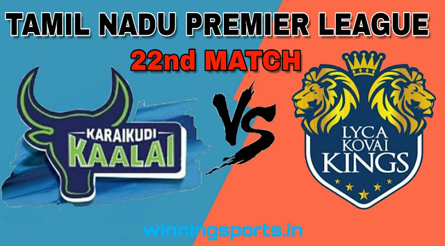 Dream11 team for KAR vs LYC 22nd Match | Fantasy cricket tips | Playing 11 | TNPL dream11 Team | today match prediction |