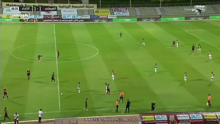 مشاهدة مباراة الفيصلي والإتحاد بتاريخ 2020-08-19 كاملة الدوري السعودي