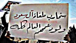 """حراك 15 سبتمبر هو بداية النهاية لحكم قبيلة ال سعود اليهودية في بلاد الحرمين """"السعودية"""""""