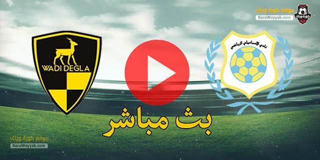 نتيجة مباراة وادي دجلة والإسماعيلي اليوم 5 مارس 2021 في الدوري المصري