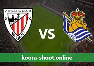 بث مباشر مباراة ريال سوسيداد وأتلتيك بلباو اليوم بتاريخ 07/04/2021 الدوري الاسباني