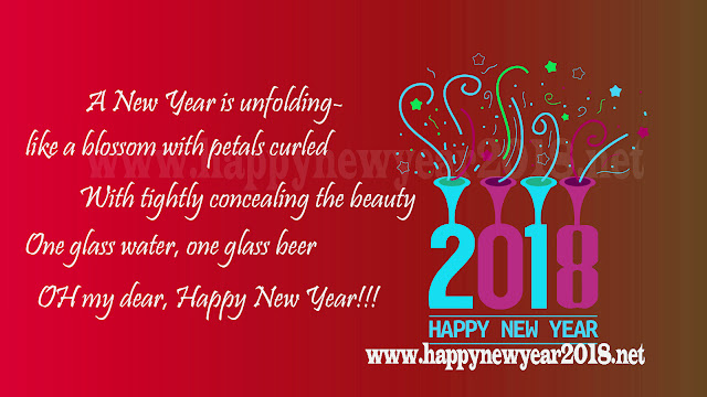 New Year 2018 Message Image