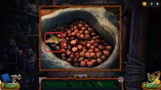 вынимаем орехи вместе с символом в игре затерянные земли 4 скиталец
