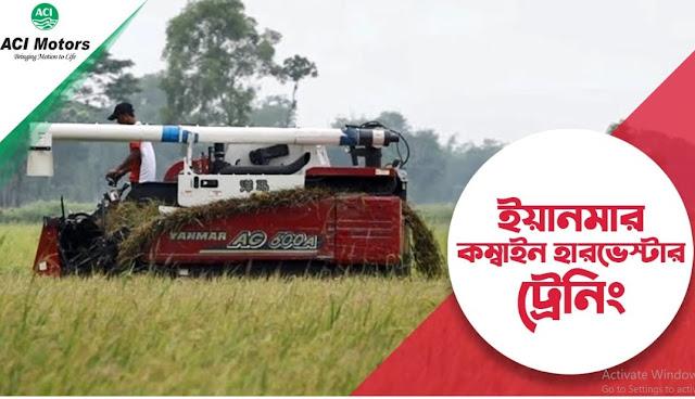yanmar harvester trenig and  Safety Guidelines demo