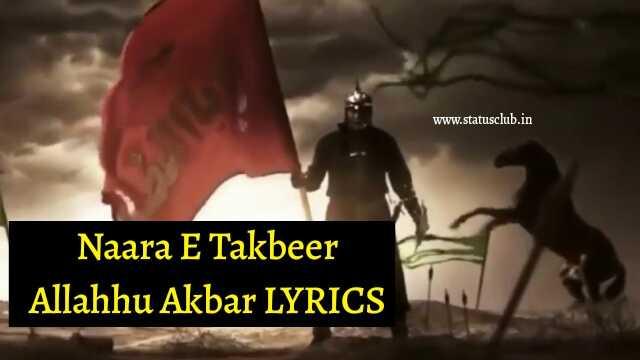Naara E Takbeer Allahu Akbar FULL LYRICS [ UPDATED 2020 ] - NaatePaak