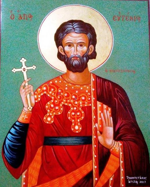 Άγιοι του Πόντου: Άγιος Παρασκευάς ο Τραπεζούντιος ο νεομάρτυρας
