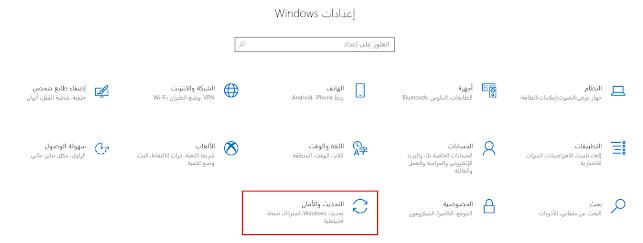 الترقية إلى ويندوز 11 (upgrade إلى Windows 11)