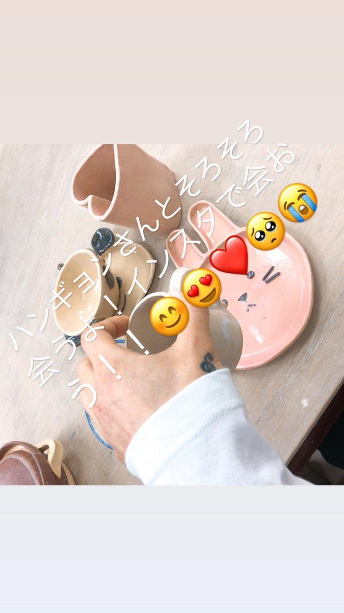 https://www.instagram.com/jj_1986_jj/