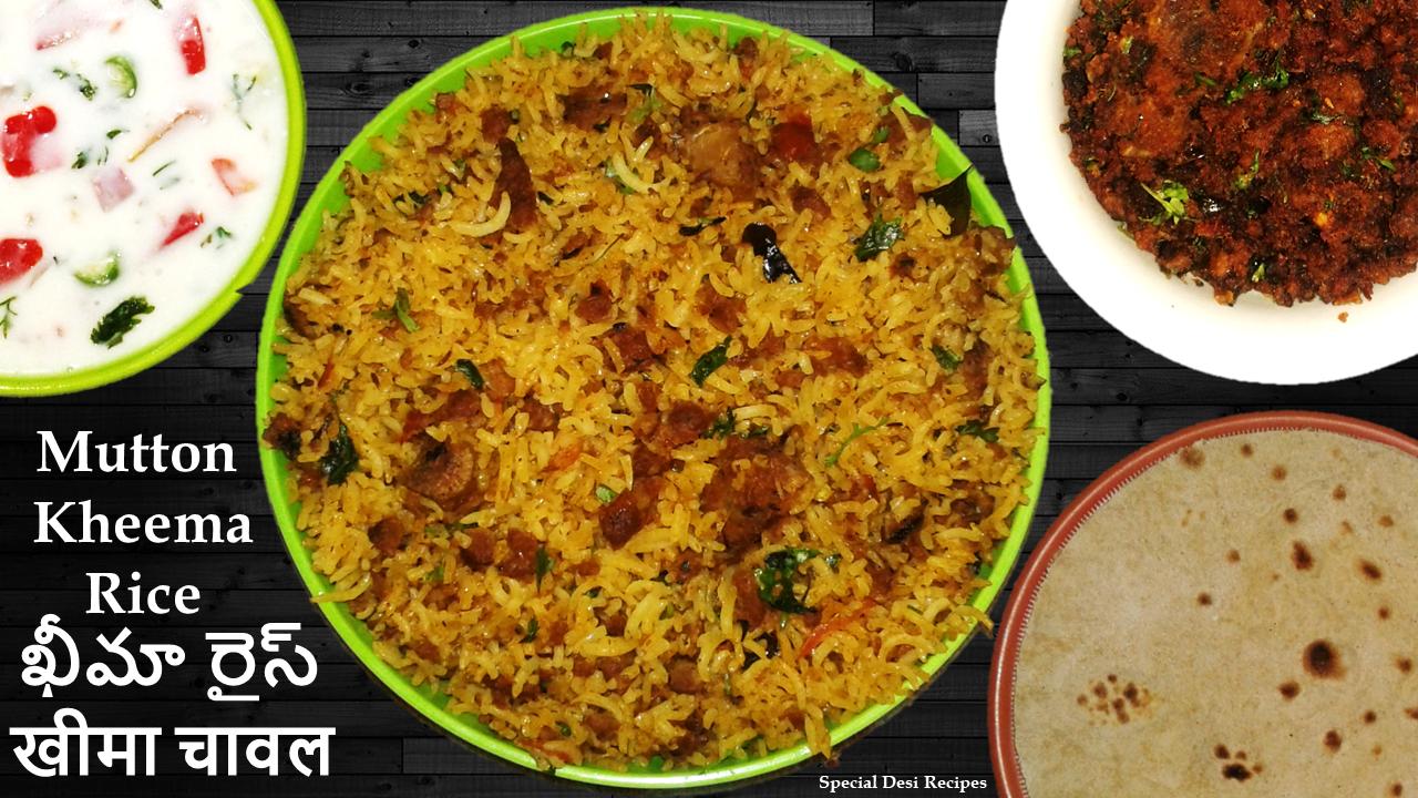 mutton keema rice special desi recipes