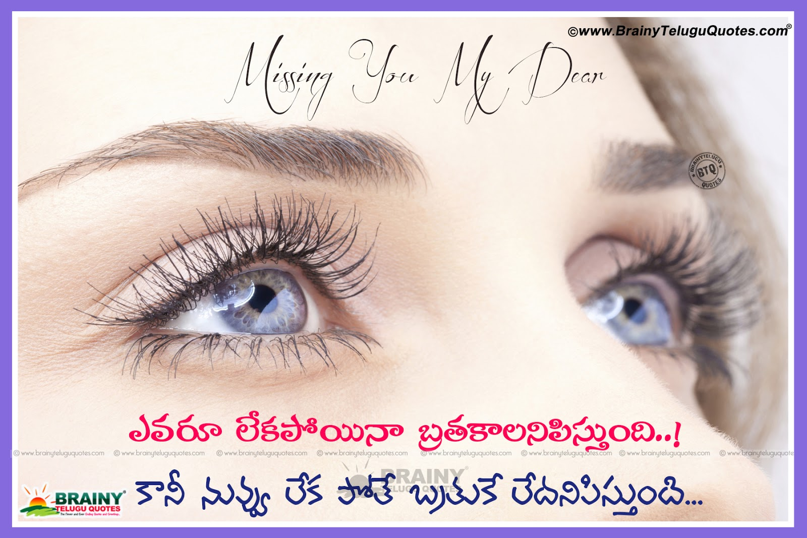 Sad Alone Quotes In Telugu Alone Girl Hd Wallpapers With Sad Love Messages Brainysms