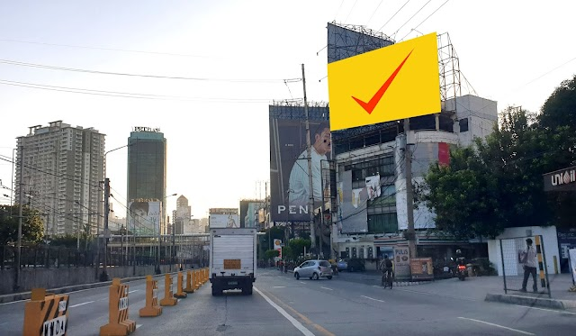 EDSA Billboard : EDSA Estrella Northbound
