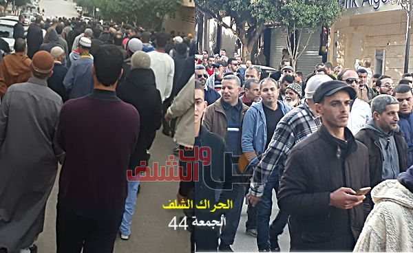 حراك الشلف متوصل في جمعته الـ44 .. ومطالب بإطلاق سراح معتقلي الحراك