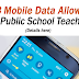 30GB Mobile Data Allowance for Teachers