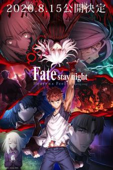 فيلم انمي Fate/stay night Movie: Heaven's Feel - III. Spring Song مترجم بعدة جودات