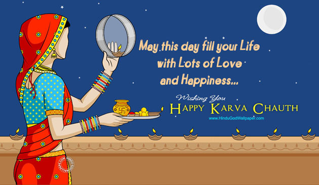 happy karwa chauth wallpaper
