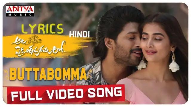 ButtaBomma(बुट्टा बोम्मा) Lyrics Hindi in PDF Armaan Malik