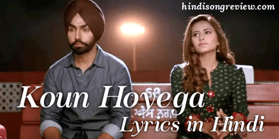 Hindi Song Review Bollywood Album Serial And Punjabi All Lyrics
