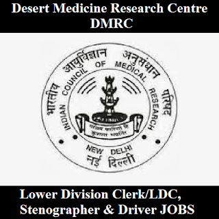 Desert Medicine Research Centre, DMRC, Rajasthan, LDC, Lower Division Clerk, Stenographer, Driver, 10th, freejobalert, Sarkari Naukri, Latest Jobs, dmrc logo
