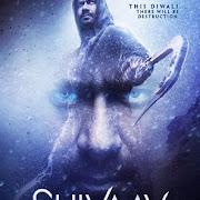 Ajay Devgan, Kajal Agrawal film Singham super hit film of 2011